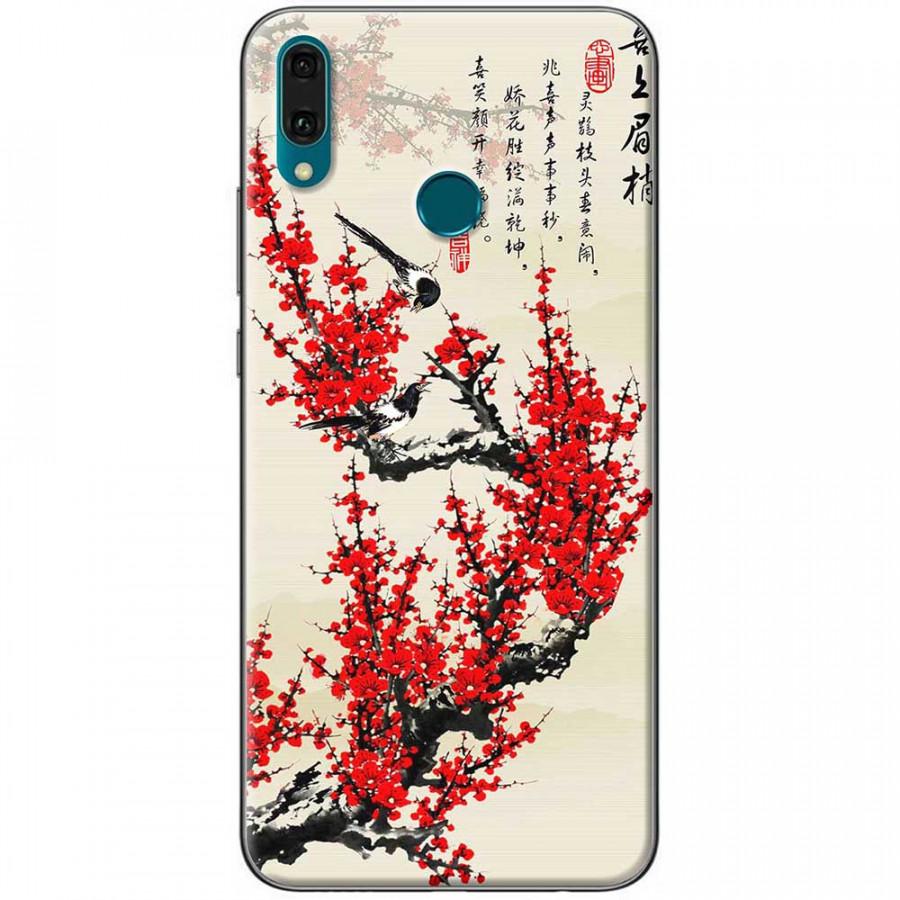 Ốp lưng dành cho Huawei Y9 2019 mẫu Hoa đào đỏ thư pháp - 812843 , 8226772519805 , 62_14857457 , 150000 , Op-lung-danh-cho-Huawei-Y9-2019-mau-Hoa-dao-do-thu-phap-62_14857457 , tiki.vn , Ốp lưng dành cho Huawei Y9 2019 mẫu Hoa đào đỏ thư pháp