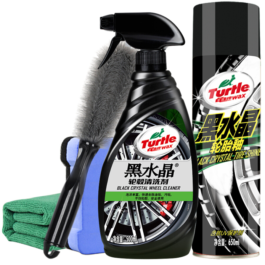 Turtle Wax Black Crystal Wheel Cleaner Tire Glaze Tire Set Auto Accessories Cleaner Cleaner Polishing Agent Car Tire Wax TC-4159-1