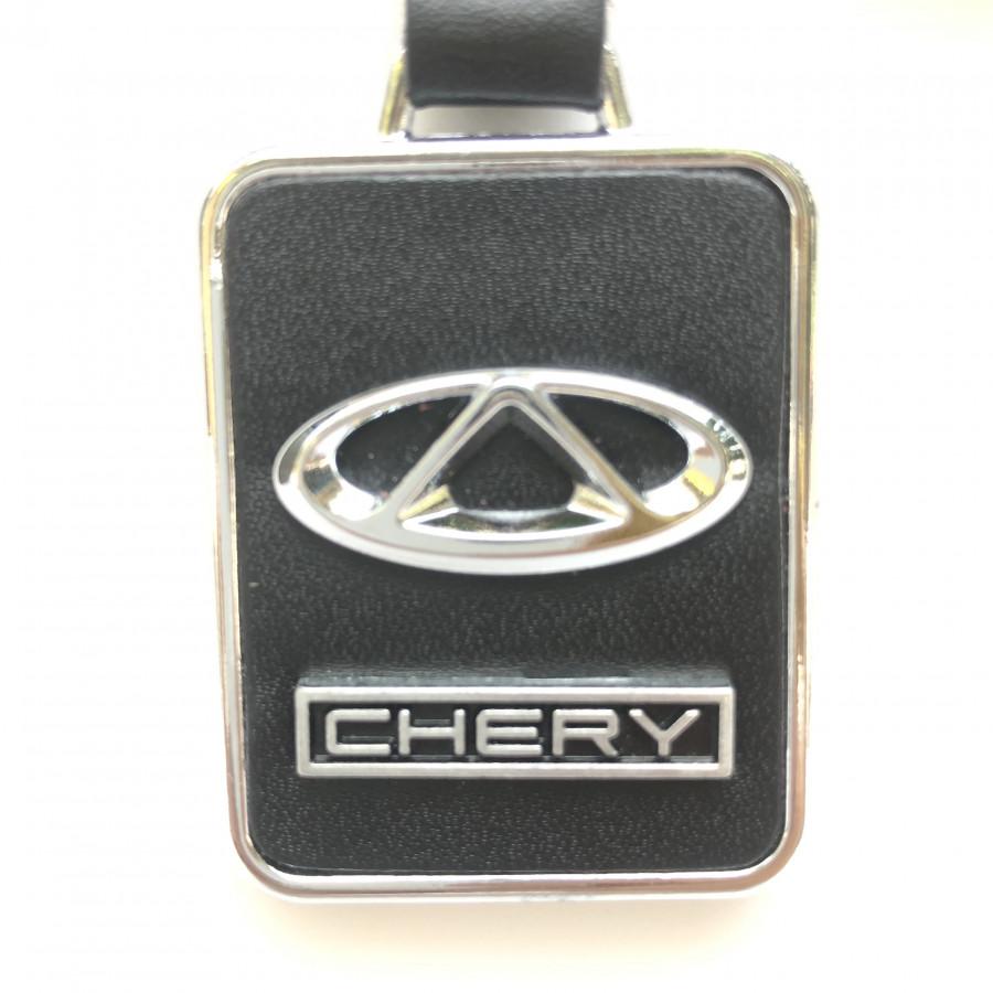 Móc khóa logo xe hơi HILI HL300024- Chery - 1778828 , 6299664758530 , 62_12889299 , 150000 , Moc-khoa-logo-xe-hoi-HILI-HL300024-Chery-62_12889299 , tiki.vn , Móc khóa logo xe hơi HILI HL300024- Chery
