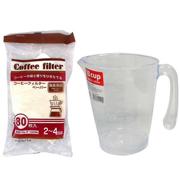 Combo Set 80 túi giấy lọc trà, cà phê và Ca đong chia vạch 1000ml nội địa Nhật Bản - 1127180 , 5697541642193 , 62_4282297 , 179000 , Combo-Set-80-tui-giay-loc-tra-ca-phe-va-Ca-dong-chia-vach-1000ml-noi-dia-Nhat-Ban-62_4282297 , tiki.vn , Combo Set 80 túi giấy lọc trà, cà phê và Ca đong chia vạch 1000ml nội địa Nhật Bản