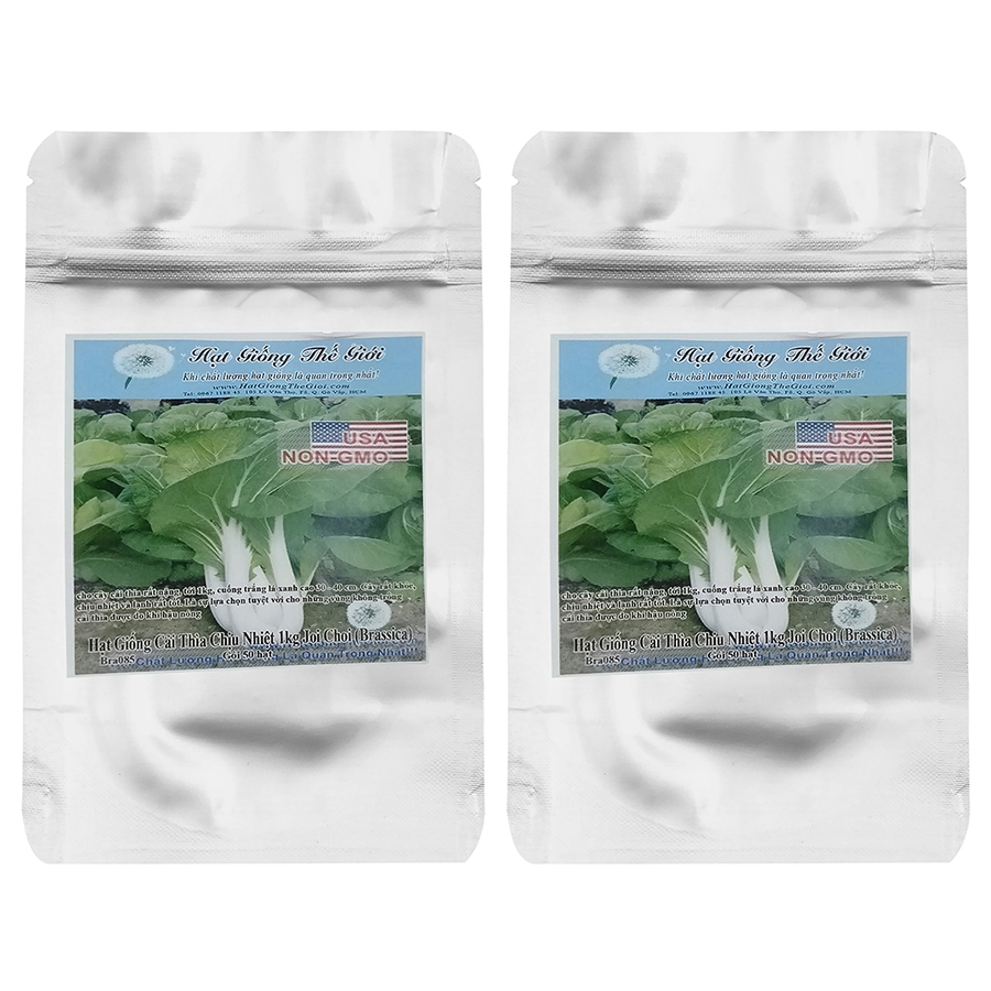 Bộ 2 Túi Hạt Giống Cải Thìa - Chịu Nhiệt 1Kg Joi Choi (Brassica Rapa Chinensis) (50Hạt)