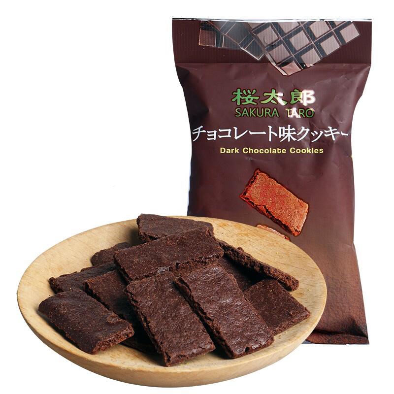 Bánh Cookies Sakura Taro 40gr - 1510560 , 9950416189336 , 62_13812453 , 59000 , Banh-Cookies-Sakura-Taro-40gr-62_13812453 , tiki.vn , Bánh Cookies Sakura Taro 40gr