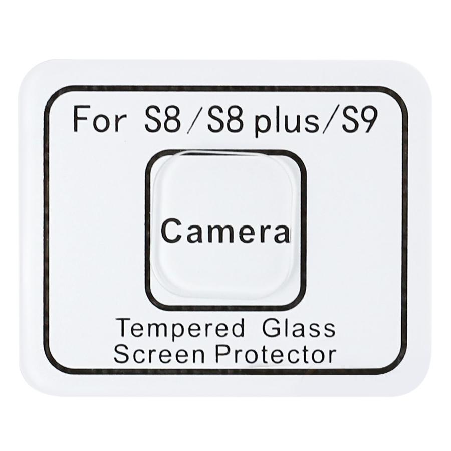 Kính Cường Lực Camera Dành Cho Samsung Galaxy S8 / S8 Plus / S9 - 766288 , 2410064219191 , 62_9819863 , 46000 , Kinh-Cuong-Luc-Camera-Danh-Cho-Samsung-Galaxy-S8--S8-Plus--S9-62_9819863 , tiki.vn , Kính Cường Lực Camera Dành Cho Samsung Galaxy S8 / S8 Plus / S9