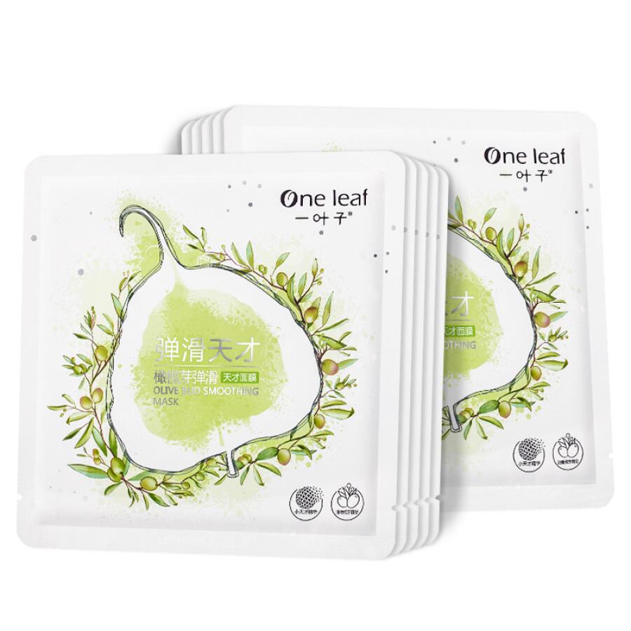 Set 10 Mặt Nạ Làm Mịn Da One Leaf Hương Olive