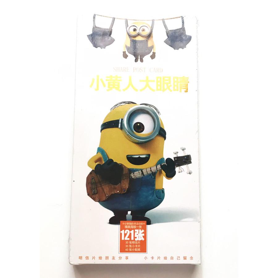 Postcard Minion Kẻ Trộm Mặt Trăng Despicable Me - 812116 , 3507698195713 , 62_14722229 , 80000 , Postcard-Minion-Ke-Trom-Mat-Trang-Despicable-Me-62_14722229 , tiki.vn , Postcard Minion Kẻ Trộm Mặt Trăng Despicable Me
