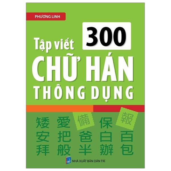 Tập Viết 300 Chữ Hán Thông Dụng (Tái Bản)