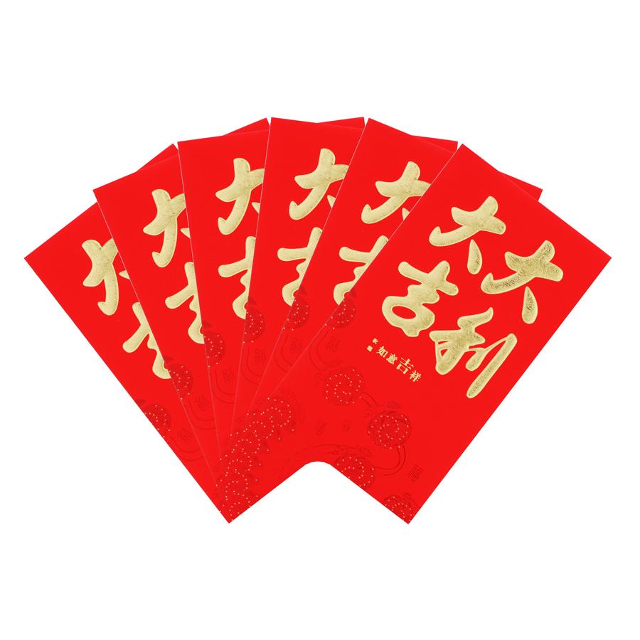 Bộ 6 Bao Lì Xì Đại - Giao Mẫu Ngẫu Nhiên - 1550717 , 2741418625116 , 62_10065686 , 120000 , Bo-6-Bao-Li-Xi-Dai-Giao-Mau-Ngau-Nhien-62_10065686 , tiki.vn , Bộ 6 Bao Lì Xì Đại - Giao Mẫu Ngẫu Nhiên