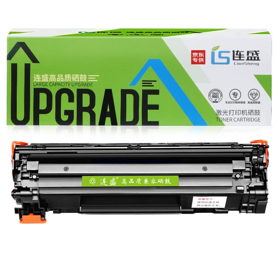 Liansheng LS-CE278A 78A black toner toner printer toner cartridge - 776630 , 1728480045272 , 62_9126480 , 207000 , Liansheng-LS-CE278A-78A-black-toner-toner-printer-toner-cartridge-62_9126480 , tiki.vn , Liansheng LS-CE278A 78A black toner toner printer toner cartridge