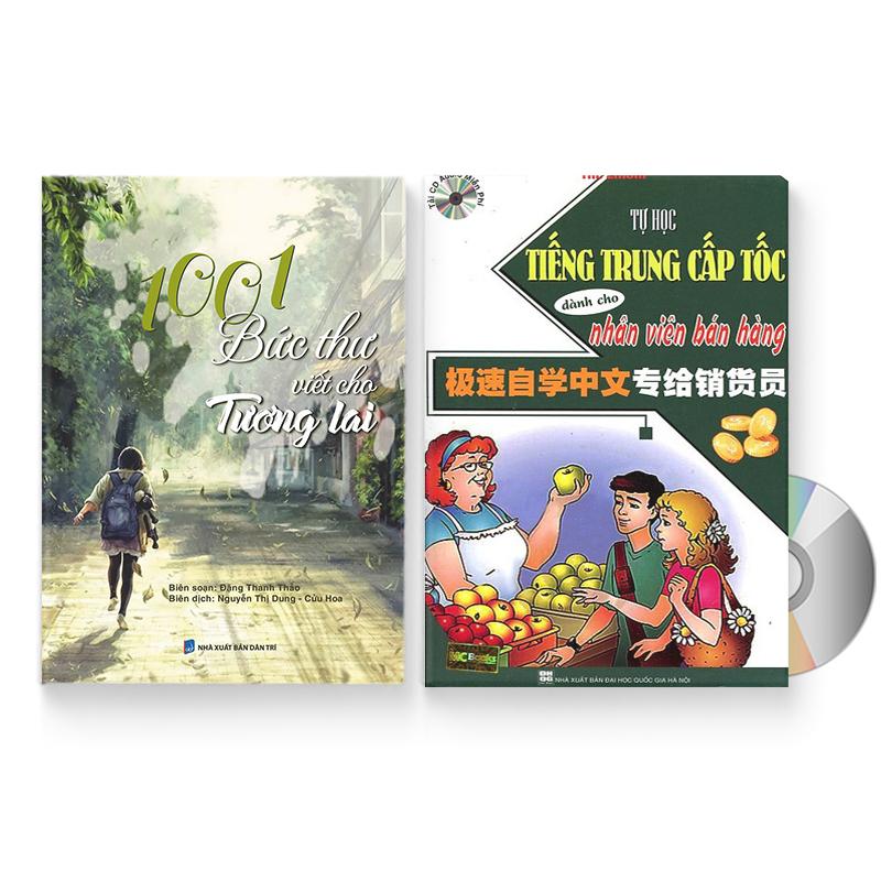 Combo 2 sách: 1001 Bức thư viết cho tương lai + Tự Học Tiếng Trung Cấp Tốc Dành Cho Nhân Viên Bán Hàng + DVD quà tặng - 1451110 , 6867304762973 , 62_7776935 , 500000 , Combo-2-sach-1001-Buc-thu-viet-cho-tuong-lai-Tu-Hoc-Tieng-Trung-Cap-Toc-Danh-Cho-Nhan-Vien-Ban-Hang-DVD-qua-tang-62_7776935 , tiki.vn , Combo 2 sách: 1001 Bức thư viết cho tương lai + Tự Học Tiếng Trung