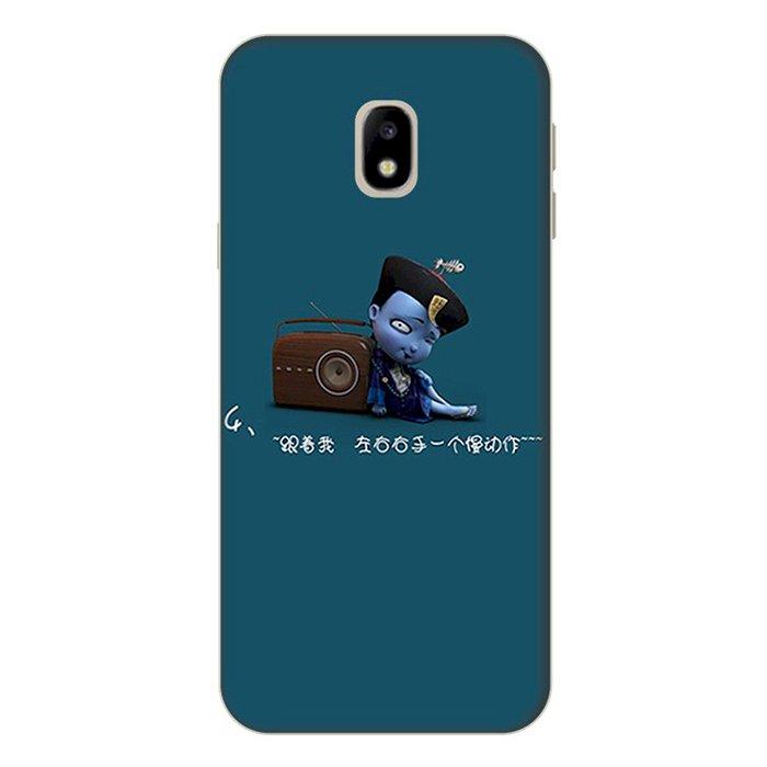 Ốp Lưng Dành Cho Samsung Galaxy J3 Pro 2017 - Mẫu 123