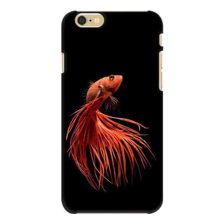 Ốp lưng dành cho điện thoại iPhone 6/6s - 7/8 - 6 Plus - Mẫu 45 - 4937244 , 5031286987513 , 62_15916524 , 99000 , Op-lung-danh-cho-dien-thoai-iPhone-6-6s-7-8-6-Plus-Mau-45-62_15916524 , tiki.vn , Ốp lưng dành cho điện thoại iPhone 6/6s - 7/8 - 6 Plus - Mẫu 45