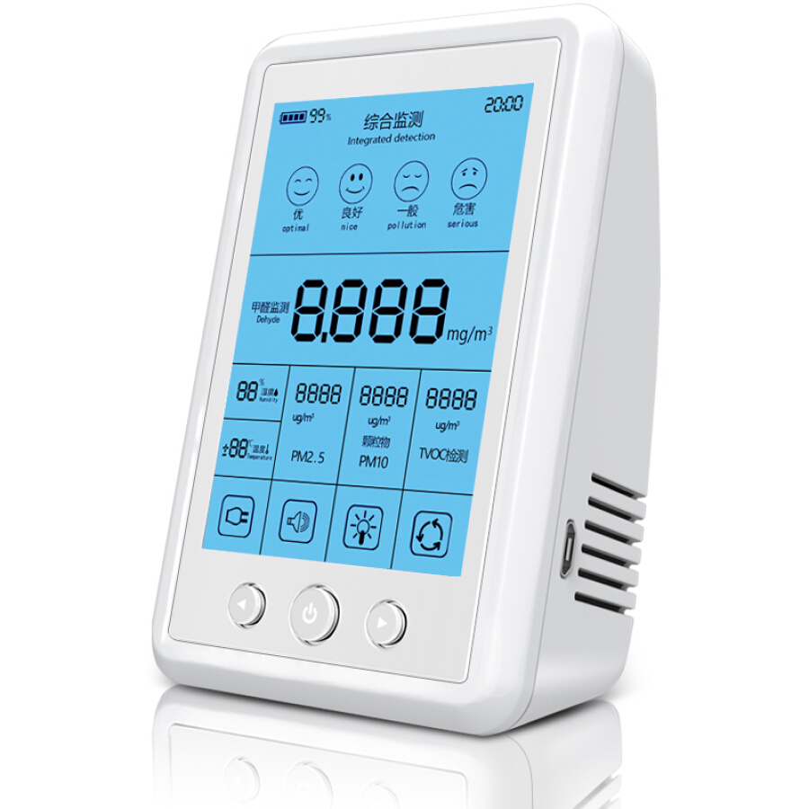 [Jingdong supermarket] green formaldehyde detection equipment PM2.5 detector haze TVOC detector home multi-purpose portable air detector - 2015109 , 7640590536980 , 62_10441446 , 2255000 , Jingdong-supermarket-green-formaldehyde-detection-equipment-PM2.5-detector-haze-TVOC-detector-home-multi-purpose-portable-air-detector-62_10441446 , tiki.vn , [Jingdong supermarket] green formaldehyde dete