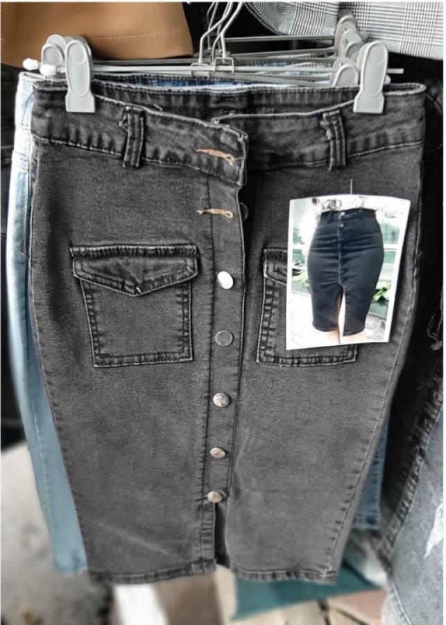 Chân váy Jean  ôm body dáng dài xẻ trước phong cách Hàn Quốc LB8018 - 15962940 , 5265670225084 , 62_20600353 , 260000 , Chan-vay-Jean-om-body-dang-dai-xe-truoc-phong-cach-Han-Quoc-LB8018-62_20600353 , tiki.vn , Chân váy Jean  ôm body dáng dài xẻ trước phong cách Hàn Quốc LB8018
