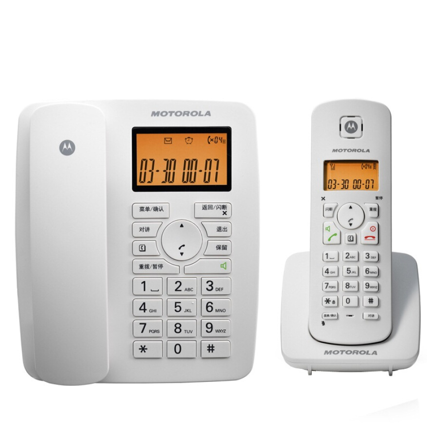 Bộ Điện Thoại Bàn Motorola (Motorola) C4200C - 994674 , 8571105789852 , 62_5608349 , 1514000 , Bo-Dien-Thoai-Ban-Motorola-Motorola-C4200C-62_5608349 , tiki.vn , Bộ Điện Thoại Bàn Motorola (Motorola) C4200C