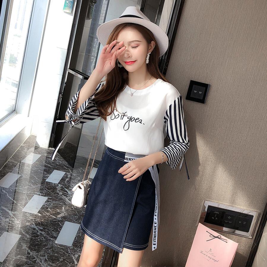 Set Áo Thun Tay Dài Sọc Tay + Chân Váy Ôm Thời Trang Long Yue LWQZ183635