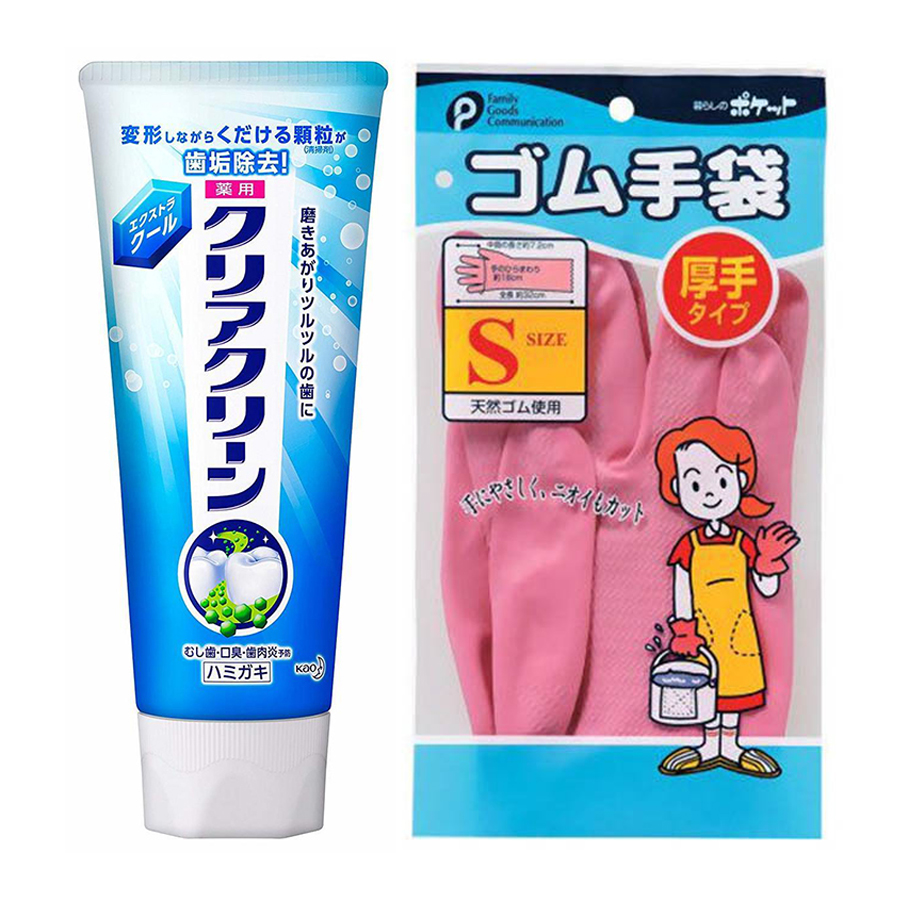 Combo Găng tay đa năng Pocket cao su tự nhiên size S + Kem đánh răng Kao - Nội địa Nhật Bản - 2097648 , 1301981021350 , 62_12700472 , 250000 , Combo-Gang-tay-da-nang-Pocket-cao-su-tu-nhien-size-S-Kem-danh-rang-Kao-Noi-dia-Nhat-Ban-62_12700472 , tiki.vn , Combo Găng tay đa năng Pocket cao su tự nhiên size S + Kem đánh răng Kao - Nội địa Nhật B