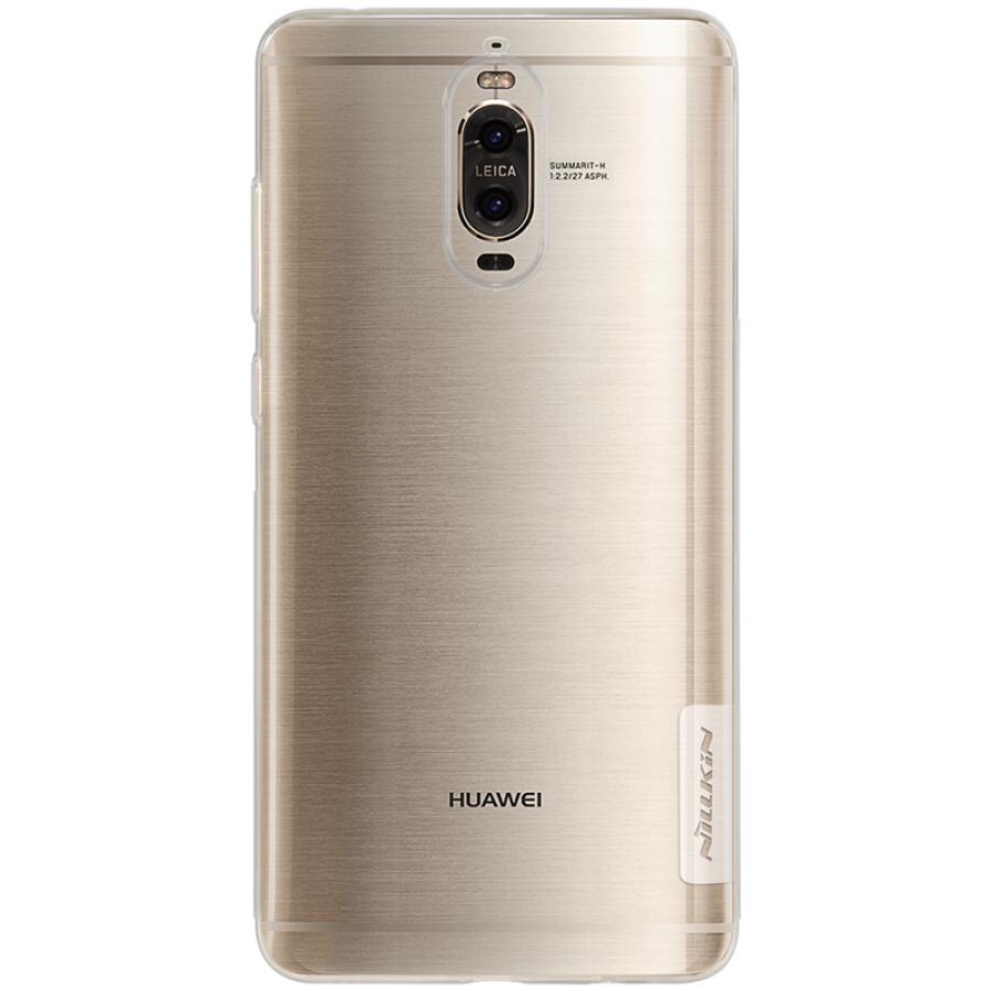 Ốp Lưng Silicon Cho Huawei Mate 9 Pro Nillkin - Vàng Đồng