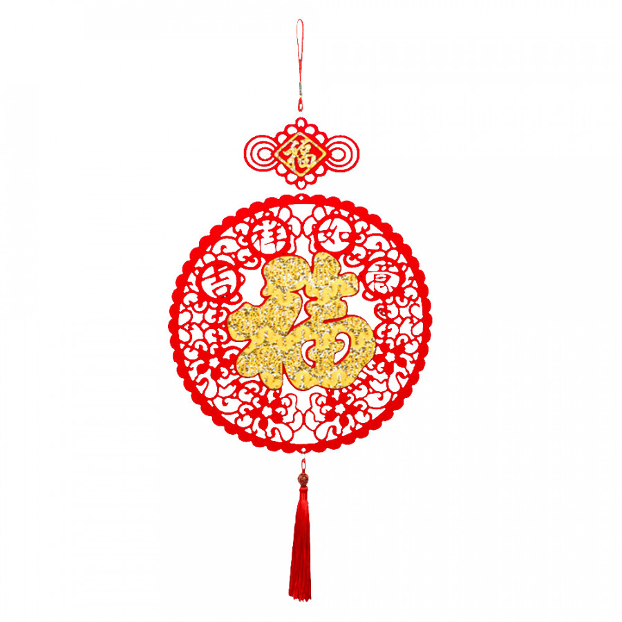 China Fortune Hanging New Year Pendant Festivous Non-Woven Fabric Red Door Spring Festival - 794973 , 5954926945592 , 62_13186821 , 259000 , China-Fortune-Hanging-New-Year-Pendant-Festivous-Non-Woven-Fabric-Red-Door-Spring-Festival-62_13186821 , tiki.vn , China Fortune Hanging New Year Pendant Festivous Non-Woven Fabric Red Door Spring Festi
