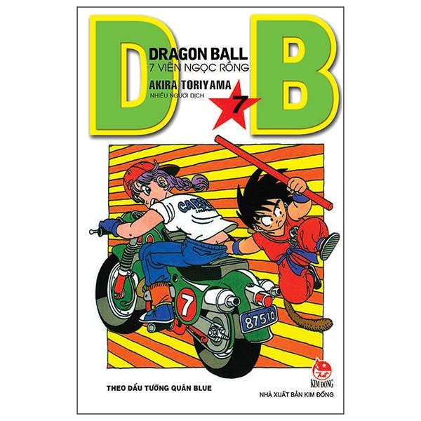 Dragon Ball - 7 Viên Ngọc Rồng Tập 7: Theo Dấu Tướng Quân Blue (Tái Bản 2019)