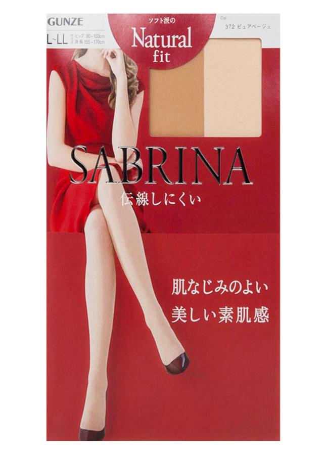 Quần Tất Sabrina Gunze SB300