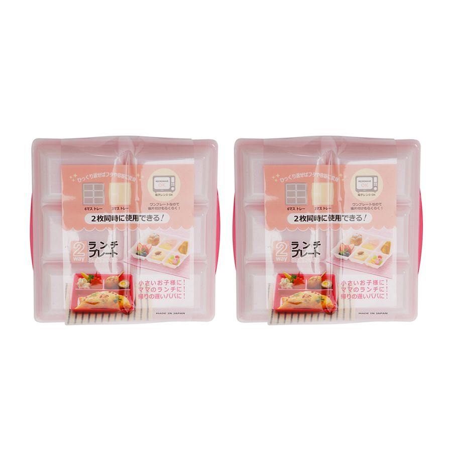 Bộ 2 khay đựng cơm cho bé dùng được lò vi sóng (Màu hồng) - Nội địa Nhật Bản - 1495745 , 3927851366444 , 62_12398729 , 200000 , Bo-2-khay-dung-com-cho-be-dung-duoc-lo-vi-song-Mau-hong-Noi-dia-Nhat-Ban-62_12398729 , tiki.vn , Bộ 2 khay đựng cơm cho bé dùng được lò vi sóng (Màu hồng) - Nội địa Nhật Bản