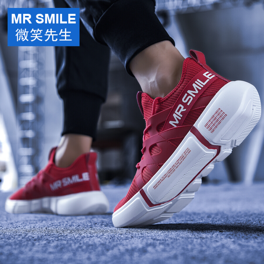 Mr. Smile (MR SMILE) breathable Korean version of the trend of wild England sports and leisure ins super fire men