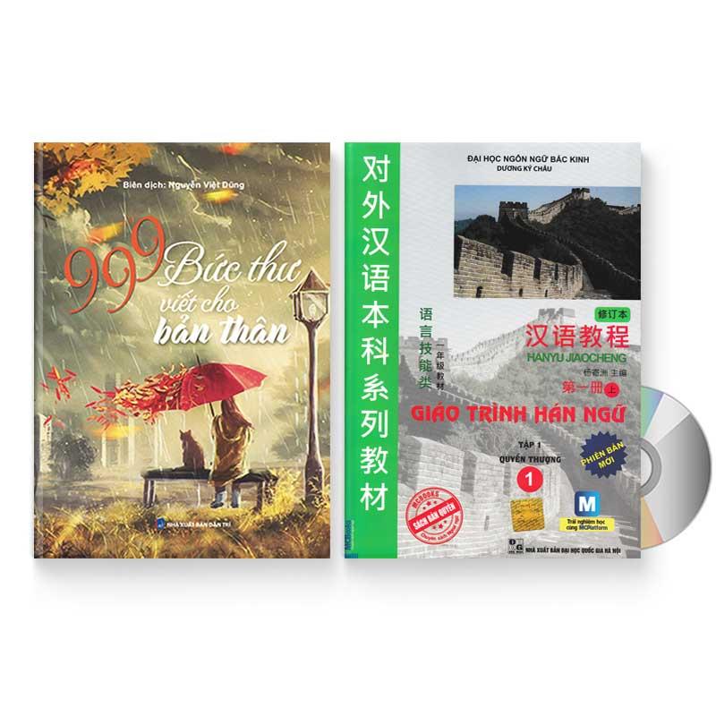 Combo 2 sách: 999 bức thư viết cho tương lai + Giáo trình Hán ngữ quyển 1 – Quyển thượng 1 + DVD quà tặng - 1257234 , 7882678940870 , 62_7771497 , 550000 , Combo-2-sach-999-buc-thu-viet-cho-tuong-lai-Giao-trinh-Han-ngu-quyen-1-Quyen-thuong-1-DVD-qua-tang-62_7771497 , tiki.vn , Combo 2 sách: 999 bức thư viết cho tương lai + Giáo trình Hán ngữ quyển 1 – Quyể