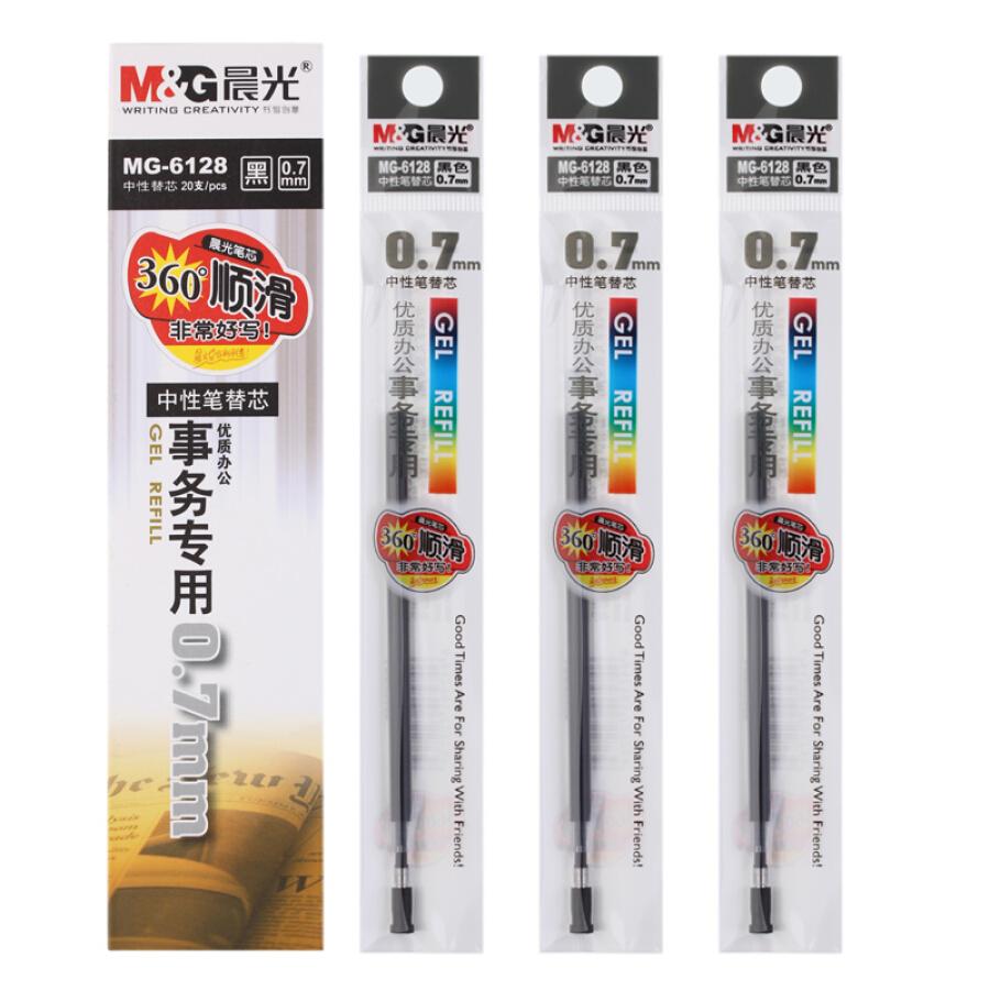 Bút Gel Morning light (MG) GP1111 (0.7mm) - Hộp 12 Cây