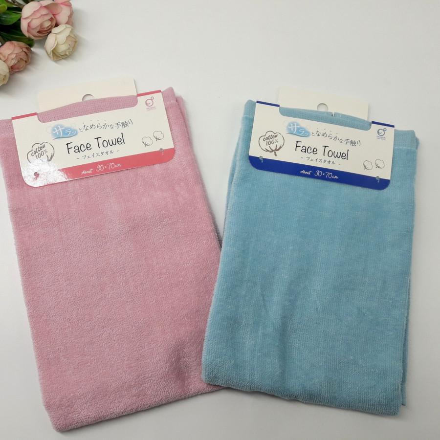 Khăn tắm mềm mịn 100% cotton Okazaki (30x70cm)