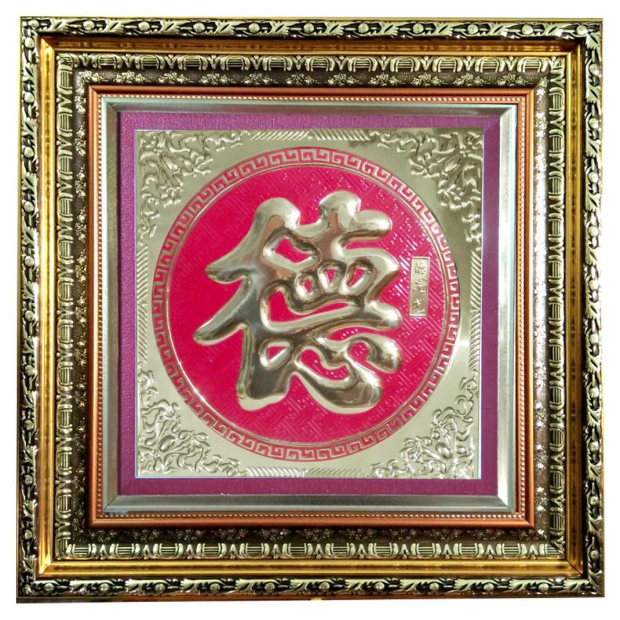 Tranh đồng Chữ Đức - (70 x 70 cm)