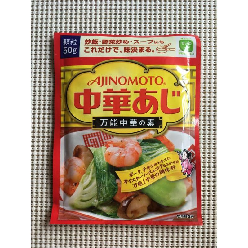 Nêm Tôm Rau Củ Ajinomoto 50G - Nội Địa Nhật Bản