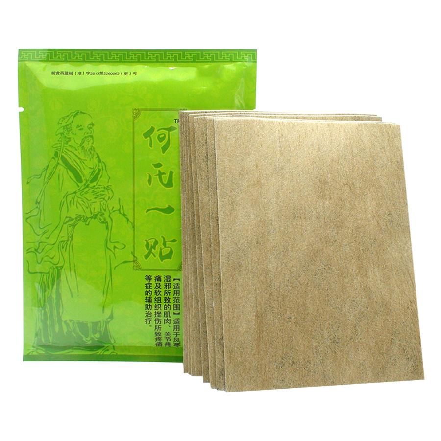 Miếng Dán Sưng Đau Thắt Lưng Đốt Sống Cổ Joom Hot Sumifun - 7055999 , 9273367684409 , 62_13723126 , 157000 , Mieng-Dan-Sung-Dau-That-Lung-Dot-Song-Co-Joom-Hot-Sumifun-62_13723126 , tiki.vn , Miếng Dán Sưng Đau Thắt Lưng Đốt Sống Cổ Joom Hot Sumifun