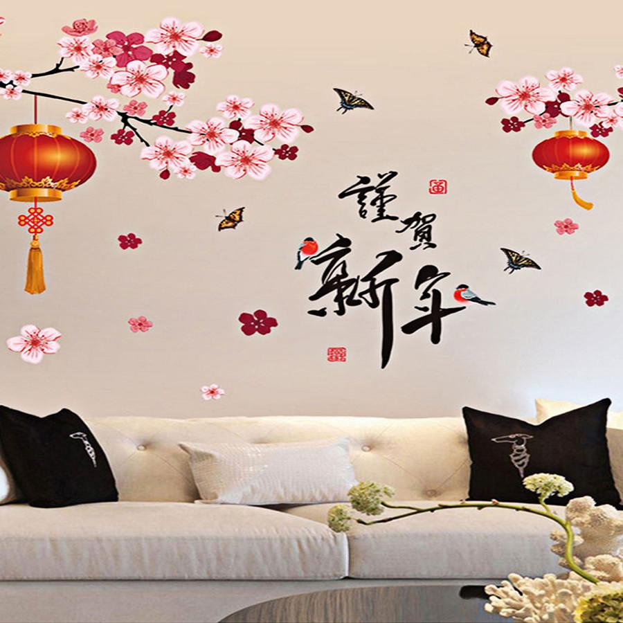 Decal dán tường hoa đào đỏ ngày xuân xl850