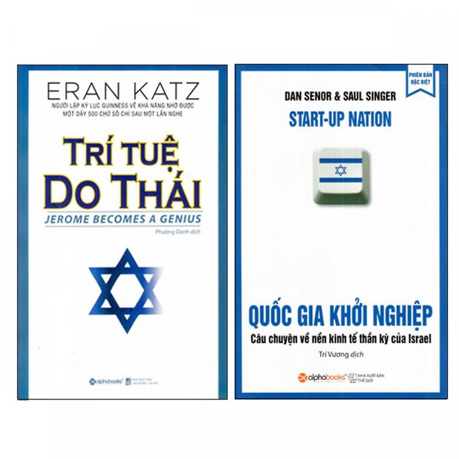 Combo Sách Về Người Do Thái - Trí Tuệ Do Thái và Quốc Gia Khởi Nghiệp (Tái Bản 2019) ( tặng kèm bookmark aha) - 1876200 , 2778440594325 , 62_14309473 , 348000 , Combo-Sach-Ve-Nguoi-Do-Thai-Tri-Tue-Do-Thai-va-Quoc-Gia-Khoi-Nghiep-Tai-Ban-2019-tang-kem-bookmark-aha-62_14309473 , tiki.vn , Combo Sách Về Người Do Thái - Trí Tuệ Do Thái và Quốc Gia Khởi Nghiệp (Tái