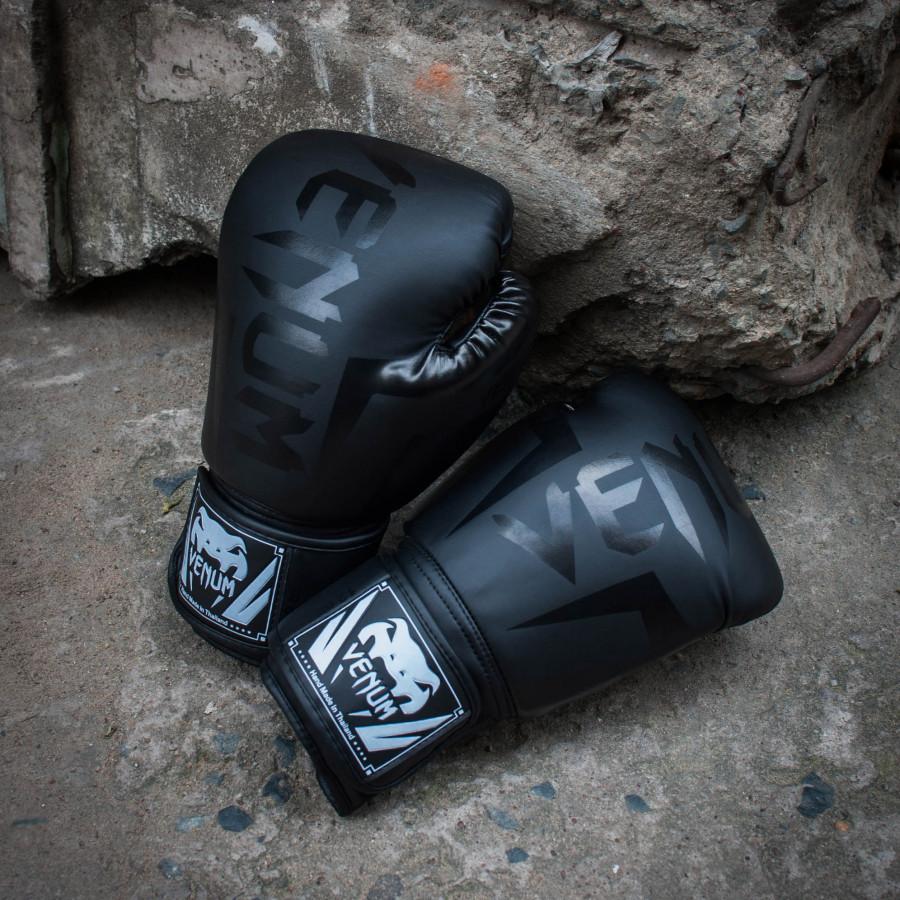 Găng tay Boxing Venum elite (Size 12oz) - Đen
