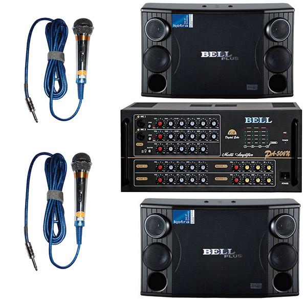 Bộ âm thanh karaoke và nghe nhạc BellPlus 1000SE