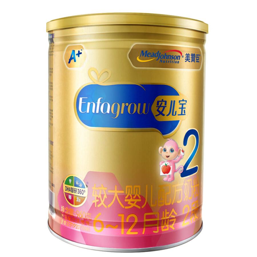 Sữa Công Thức Mead Johnson Anerbao Cho Trẻ 6-12 Tháng