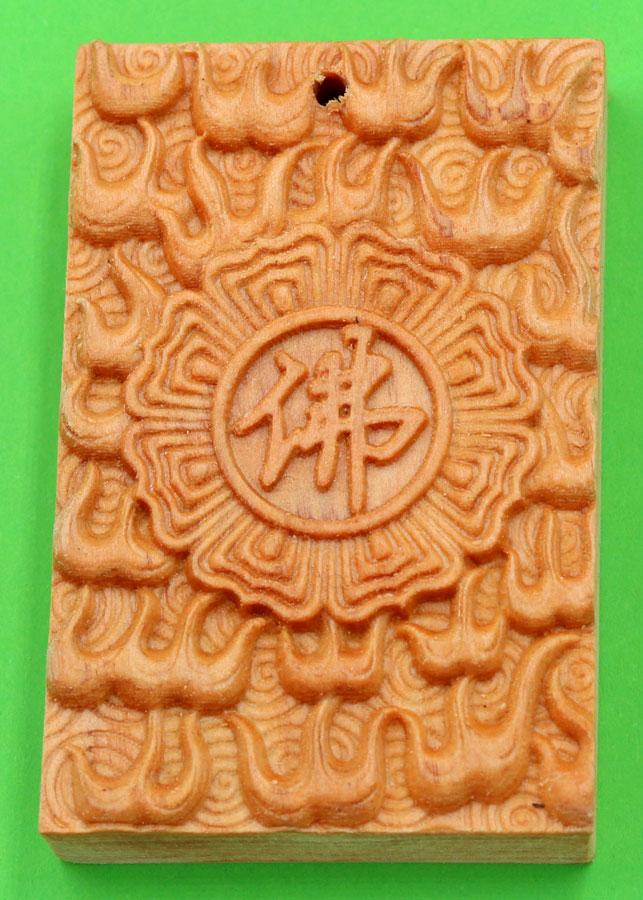 Mặt gỗ hoàng đàn khắc chữ Phật MG67