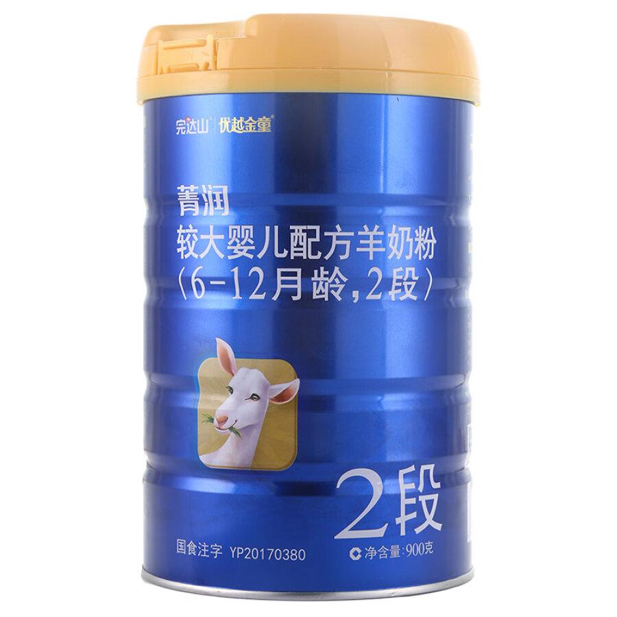 Sữa Công Thức Cho Trẻ 0-6 Tháng Wandashan 400g - 1628430 , 4453531488407 , 62_9130325 , 1386000 , Sua-Cong-Thuc-Cho-Tre-0-6-Thang-Wandashan-400g-62_9130325 , tiki.vn , Sữa Công Thức Cho Trẻ 0-6 Tháng Wandashan 400g