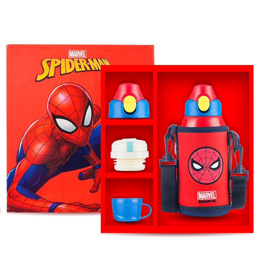 Bình Nước Giữ NhiệtTrẻ Em SpiderMan Kèm Hộp Quà Disney Baby
