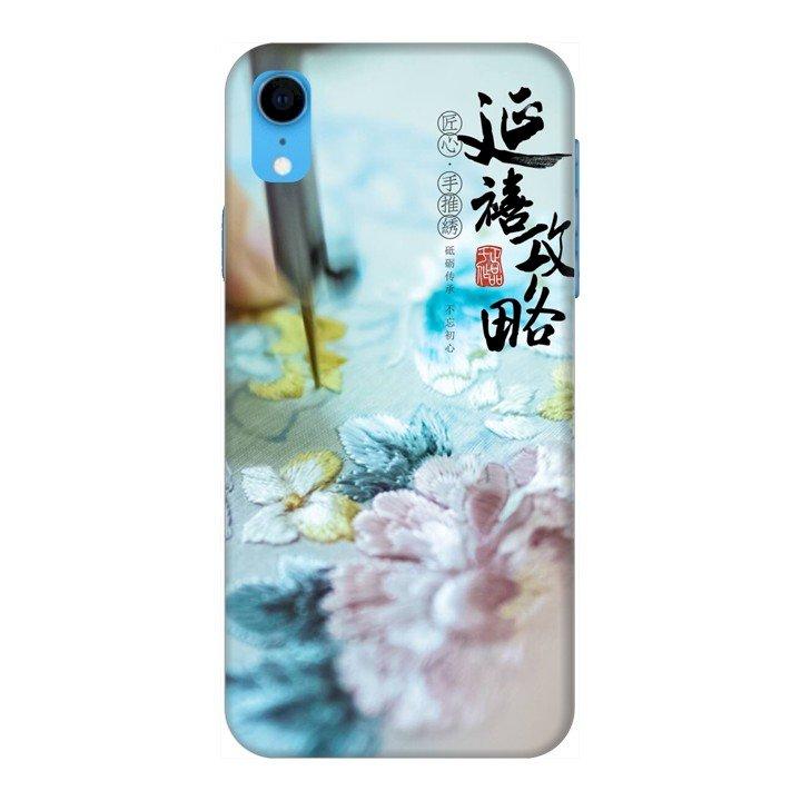 Ốp lưng dành cho điện thoại iPhone XR - X/XS - XS MAX - Diên Hy Công Lược 4 - 4937581 , 8561470077500 , 62_15917373 , 99000 , Op-lung-danh-cho-dien-thoai-iPhone-XR-X-XS-XS-MAX-Dien-Hy-Cong-Luoc-4-62_15917373 , tiki.vn , Ốp lưng dành cho điện thoại iPhone XR - X/XS - XS MAX - Diên Hy Công Lược 4