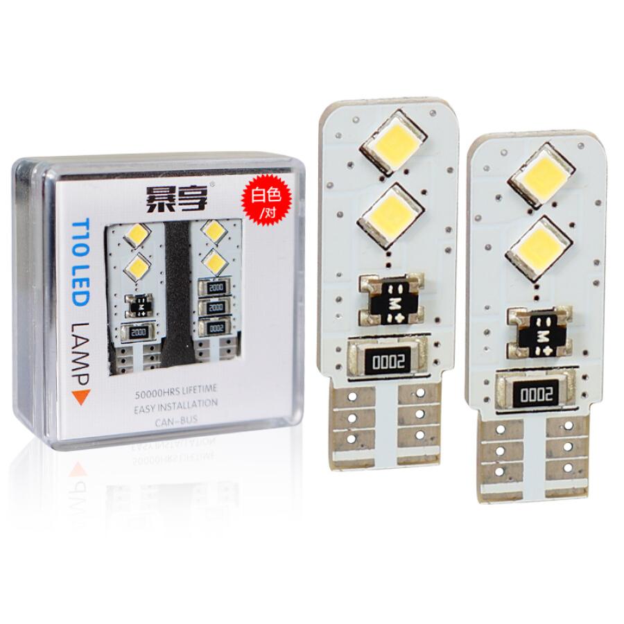 Đèn LED IBOX CAR T10 (Bộ 2 Đèn) - 2251413894276,62_4569121,138000,tiki.vn,Den-LED-IBOX-CAR-T10-Bo-2-Den-62_4569121,Đèn LED IBOX CAR T10 (Bộ 2 Đèn)