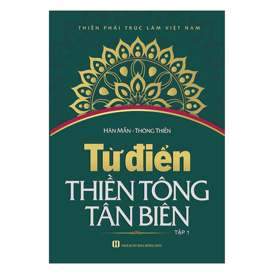 Từ Điển Thiền Tông Tân Biên (Tập 1)