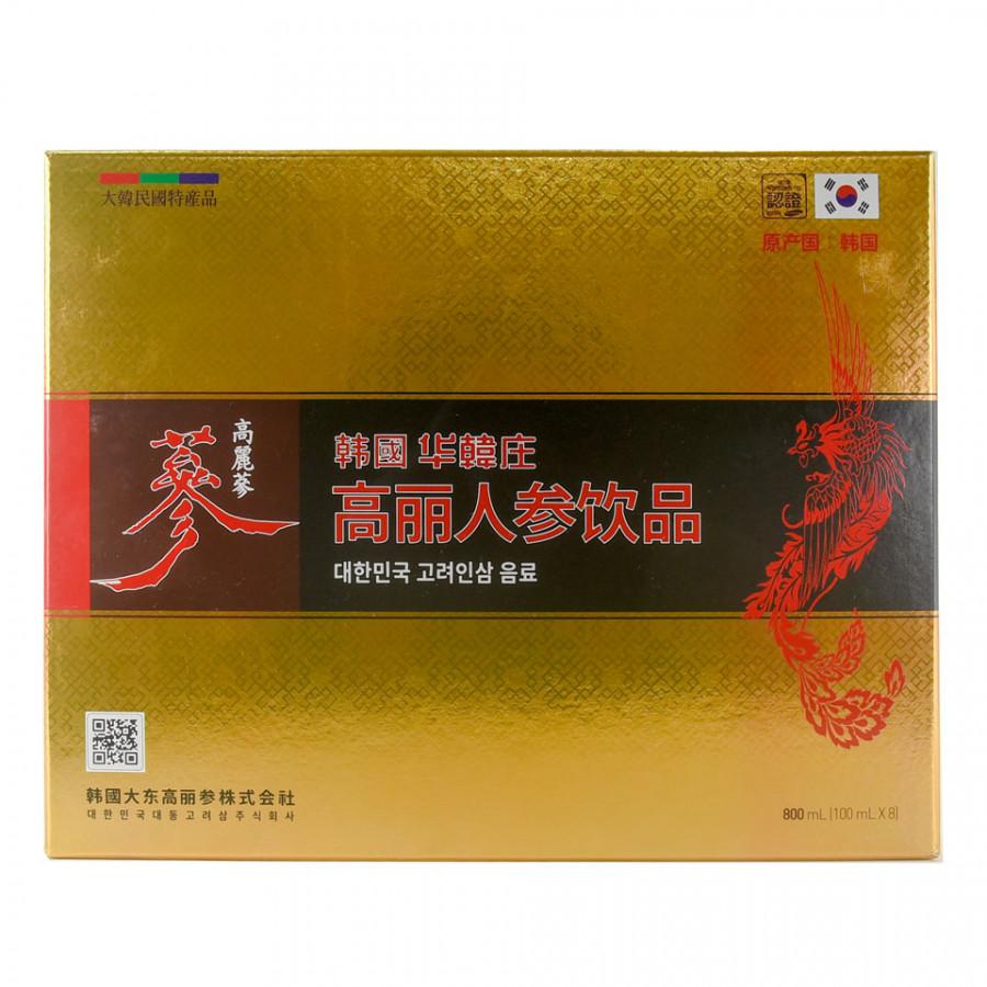 Hộp 8 chai Nước uống Hồng sâm 6 năm Daedong Hàn quốc - Daedong Korea Red Ginseng Drink (100ml x 8) - 1269314 , 3989457120226 , 62_10137954 , 1399000 , Hop-8-chai-Nuoc-uong-Hong-sam-6-nam-Daedong-Han-quoc-Daedong-Korea-Red-Ginseng-Drink-100ml-x-8-62_10137954 , tiki.vn , Hộp 8 chai Nước uống Hồng sâm 6 năm Daedong Hàn quốc - Daedong Korea Red Ginseng