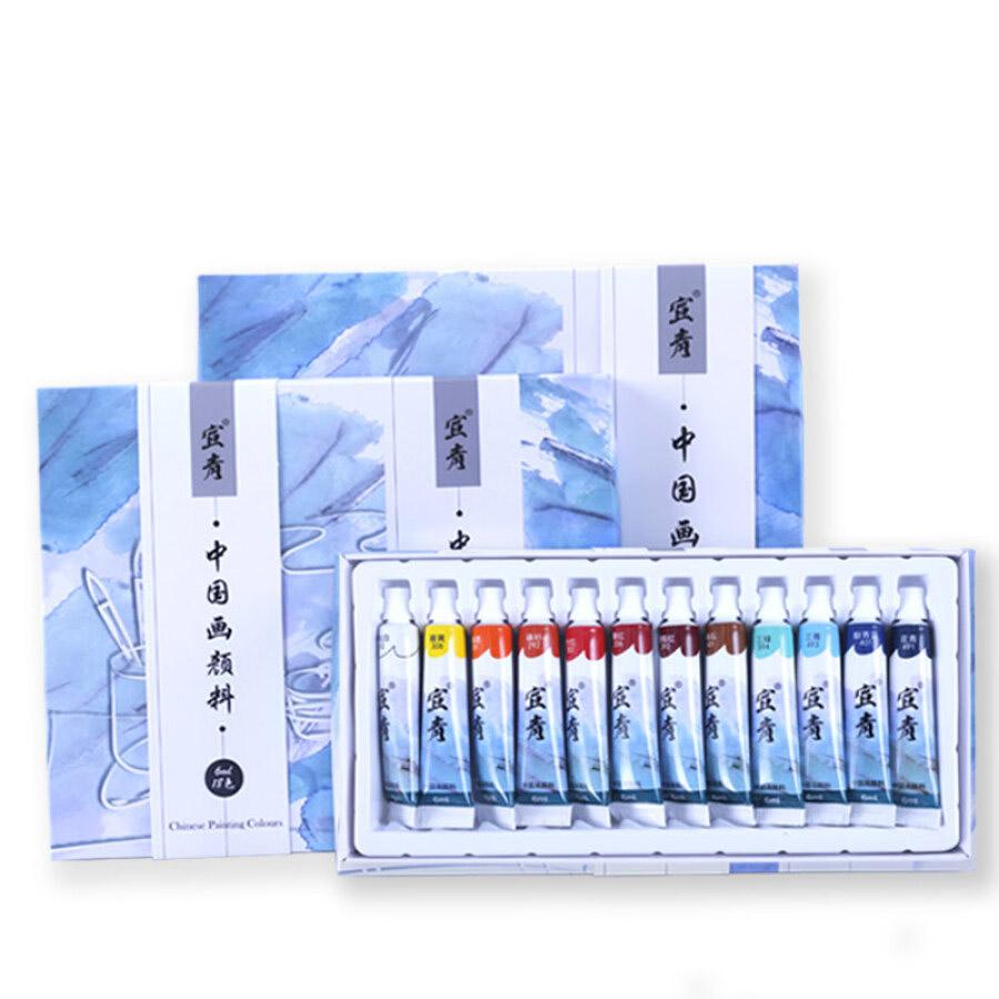 Bộ Màu Vẽ Cho Người Mới Bắt Đầu Xuanqing PMHS0045