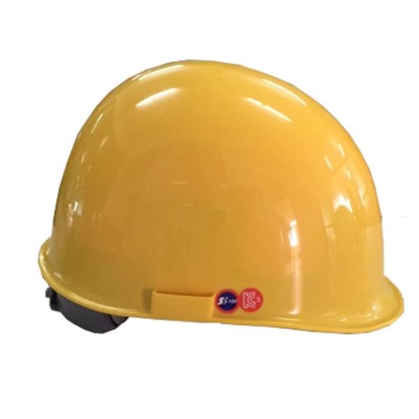 Mũ bảo hộ màu vàng chanh kiểu Nhật  STH-2003A