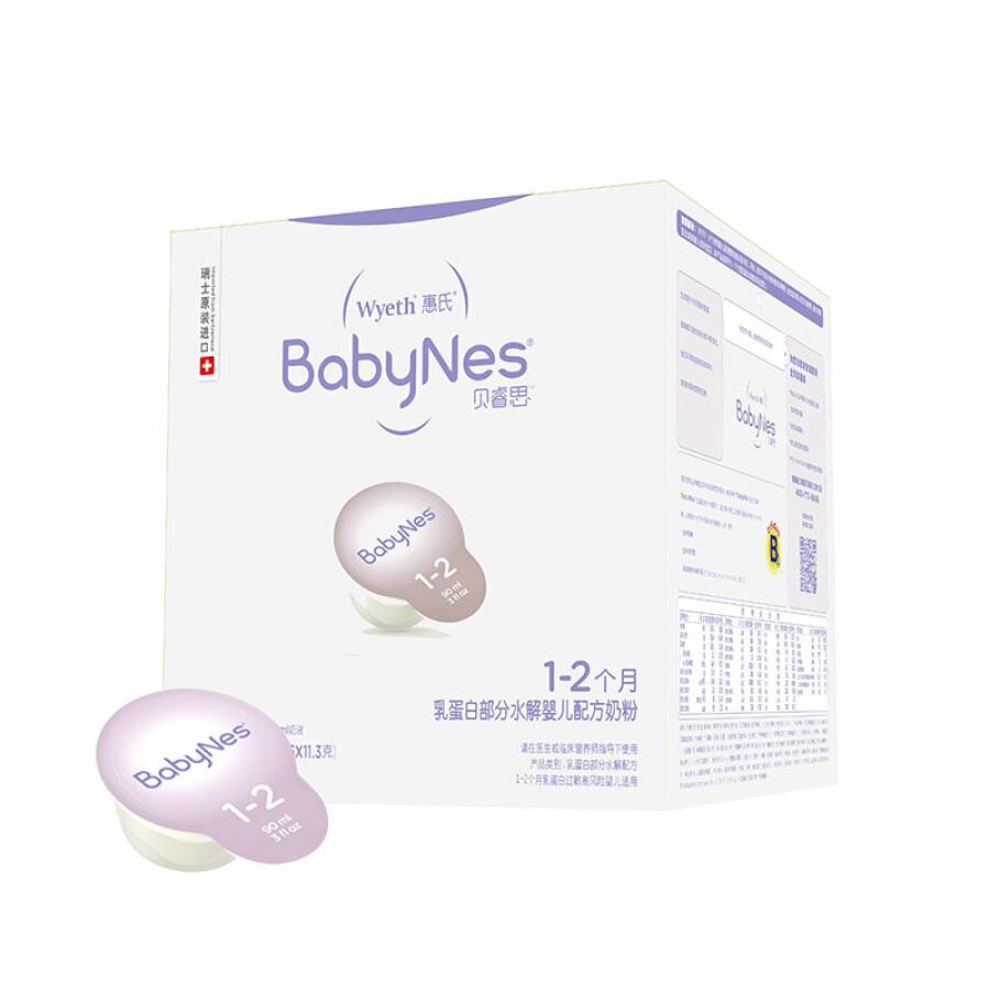 Sữa Bột Em Bé Wyeth BabyNes 90ml 0-1 Tháng