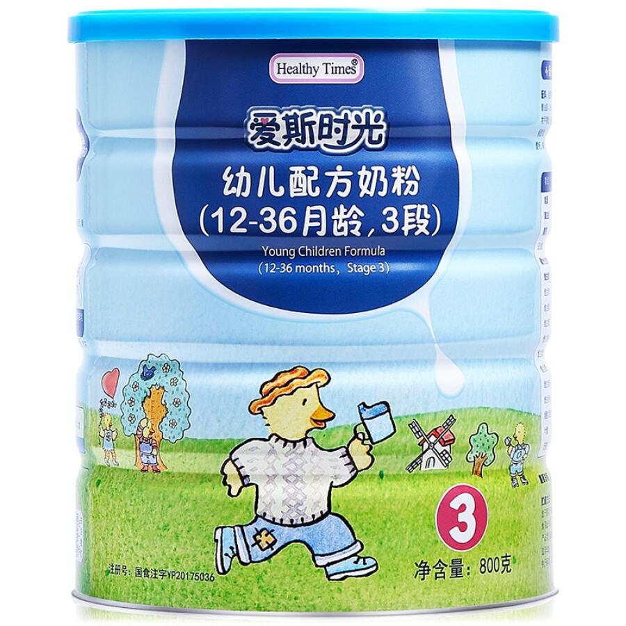 Sữa Bột Health Times (0-6 Tháng)