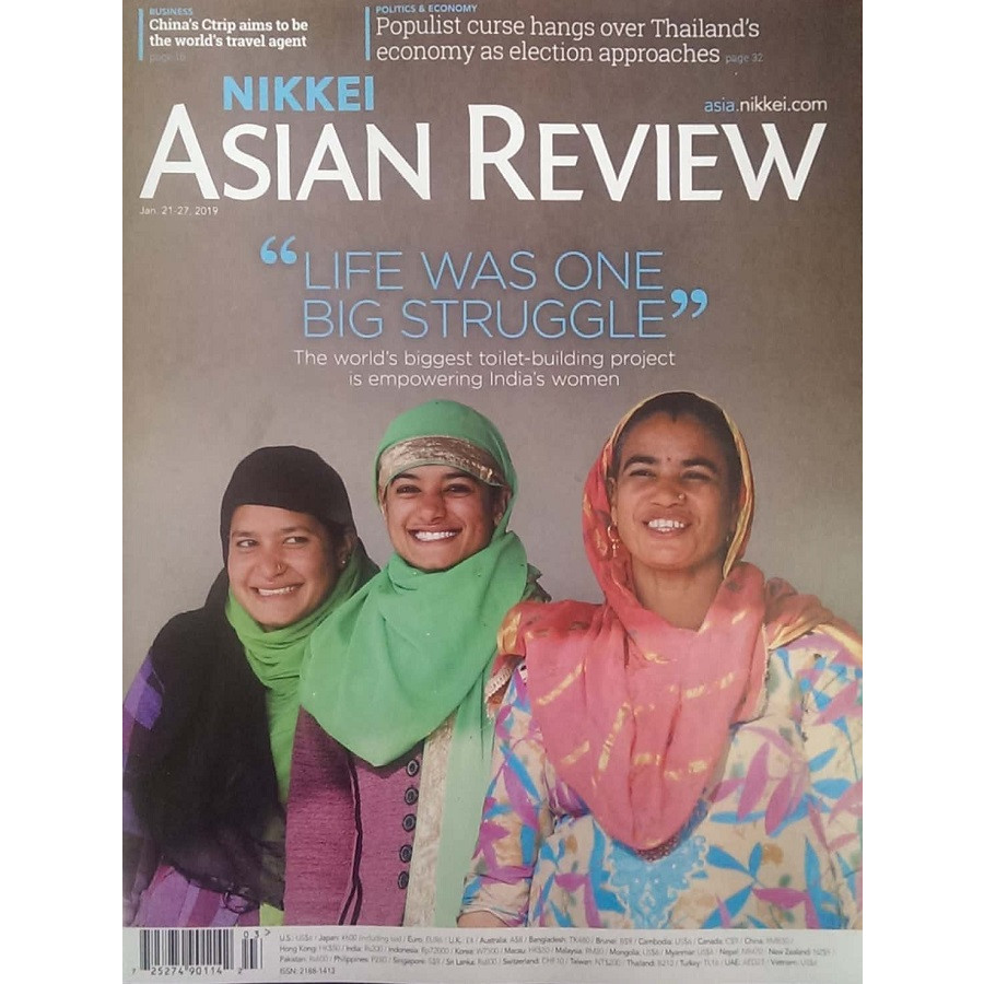 Nikkei Asian Review:  Life Was One Big Struggle - 03.19 - 1578287 , 6955491239573 , 62_10384746 , 138000 , Nikkei-Asian-Review-Life-Was-One-Big-Struggle-03.19-62_10384746 , tiki.vn , Nikkei Asian Review:  Life Was One Big Struggle - 03.19