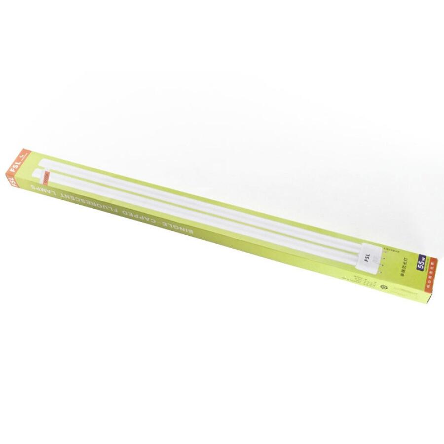 Foshan lighting three-color four-pin energy-saving H tube 55W-YDW55-H.RR white light 2 loaded
